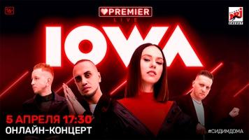 При поддержке Радио ENERGY состоится живой концерт группы IOWA на сервисе Premier