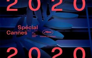 Каннский кинофестиваль 2020 всё же состоится, но в сокращённом формате