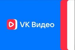 ВКонтакте запустила крупнейший видеосервис в России